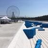 ★1003鐘目『東京オリンピックカヌー・スラロームセンターに放水する貴重映像に出会えるでしょうの巻』【エムPのイケてる大人計画】