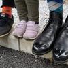 家族みんなで可愛いハッピーソックスを履いて出掛けよう!