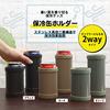 新幹線、電車で冷たいまま350ml缶が飲める パール金属 保冷缶ホルダー 缶クーラー タンブラー D-5718