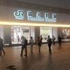 錦糸町駅 黄金湯とチャンプ②