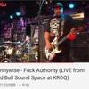 2020/05/09〜Fuck Authority〜