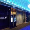 台湾桃園国際空港にあるエバー航空の「STAR Lounge」(スターラウンジ)