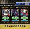level.398【悪魔系15%UP】第106回闘技場ランキングバトル2日目