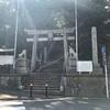 【北九州市若松区白山】白山神社