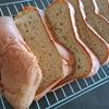 TOMIZのふすまパンミックスで糖質84%オフのパンを焼く!