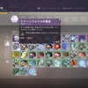 【Destiny2】「クィーンフォイルの薬品」の入手方法は宝箱(クレート)だけじゃない