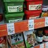 """日本のスーパーで買える!オススメのインスタント""""トッポギ"""""""