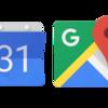 本日のおすすめアプリ(Googleカレンダー)