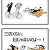 【織田シナモン信長・第八話】大前夜祭!魅惑のCDドラマが製作中です!
