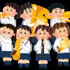 元兵庫県民&吹奏楽部による高校野球の話。