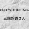 【Writer's File No.4】三國鈴香さん。小学校教員からWebライターに転身したわけ