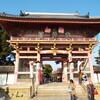 葛井寺と辛國神社