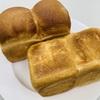 【note】〝イギリスパン〟&〝プルマン〟習ってきた。