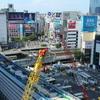 渋谷スナップ