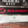 MAMMUT 吉祥寺店 閉店(2020.2.29時点確認)