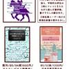 ◆告知◆2020/10/25(日)#ヒスケット ことヒストリカルマーケットに参加【あ3】~ #pictSQUARE のイベント~
