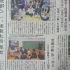 京都の小学校で真の『対話の授業』