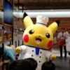 日本橋タカシマヤにある「ポケモンカフェ」に行ってきた!