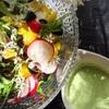 春サラダにBärlauchベアラオホとヨーグルトのドレッシング〜今年も自宅前でフリーマーケット♪