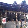 プリウスで香川県になんとなく行ってきた その2 金毘羅宮を参拝