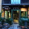 ホイアンで一押しのカカオカフェ「cocobana」