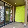 麺彩キッチン あひる食堂(安佐南区)廣島式ピリ辛つけ麺6倍