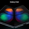 折りたためるスマホGalaxy Foldを、Samsungが発表