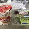 俺のダイエット(3日目)