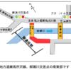 埼玉県所沢市 清流かわせみ橋が2020年2月に開通
