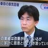 ニュースについて解説! 景気回復の期間「戦後3番目の長さ」に 内閣府の研究会 (NHKニュースより)