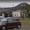 グーグルストリートビューで駅を見てみた 陸羽東線 中山平温泉駅