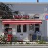 ヴィム・ヴェンダース風写真「大桟橋通りのカフェ」