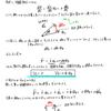 極座標系における運動方程式