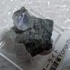 趣味の鉱物収集 アポフィライト フローライト カルサイト カクタスアメジスト ゴビアゲート