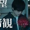 【欅坂46】今更ながら「黒い羊」PVを考察。平手の抱える「絶望」と「諦観」