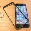 iPhone8用にHumixxのバンパーを購入!ストラップ穴につけるネックリングが便利