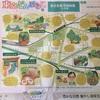 東京都薬用植物園から緑道を歩く