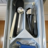 一番使いやすい引き出しには、毎日使う調理器具だけを収納する