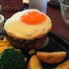●東浦和「ステーキ&ハンバーグ松木」の目玉焼きハンバーグ