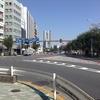 東京旅行三日目(5)。市ヶ谷からの靖国神社と遊就館。見学します