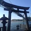 九州最北端の神社から下関まで歩いて渡ってみました~