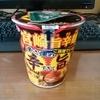 久しぶりのカップ麺マエストロ。真岡市内のコンビニで買えるオススメの逸品。