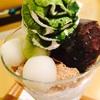 私が日本一美味しいと思うカフェ飯&パフェ【ナナズグリーンティー】