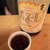 御幸、ボヌール琥珀古酒調合の味の感想と評価。