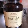 アヴェダのコンフォーティングティー(瓶)は手軽で美味しい。