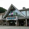 ギネスも認めた世界一の山「高尾山」。その魅力とおすすめの登山コース