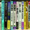 11/2 マニタ書房3周年パーティーのお知らせ