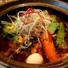 札幌市 スープカレー タイガーカレー / 濃いめの土鍋カレー