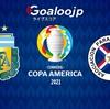 コパ・アメリカ ‐ アルゼンチン代表 VS パラグアイ代表 の試合プレビュー