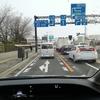 J-10  こんな冬は初めて!!秋田はまったく雪がありません!!【地球温暖化の実情】